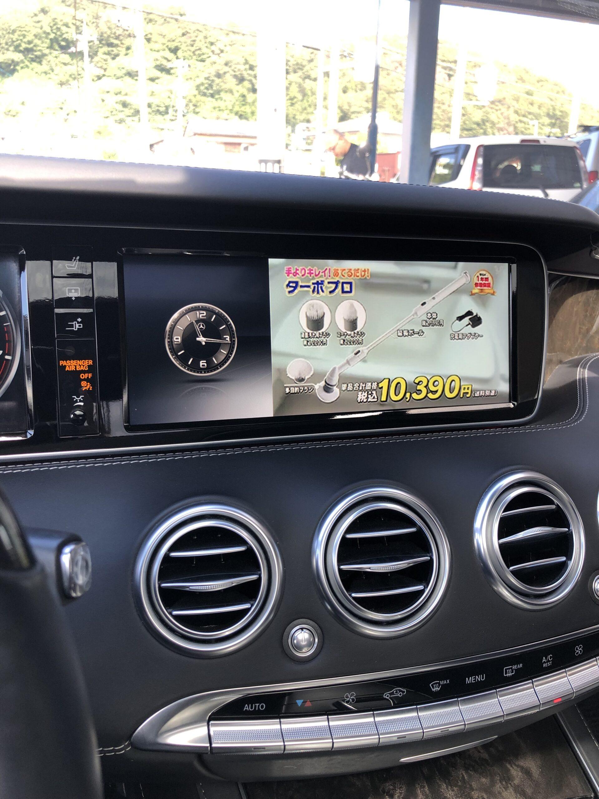 S550 4Mクーペ AMGライン